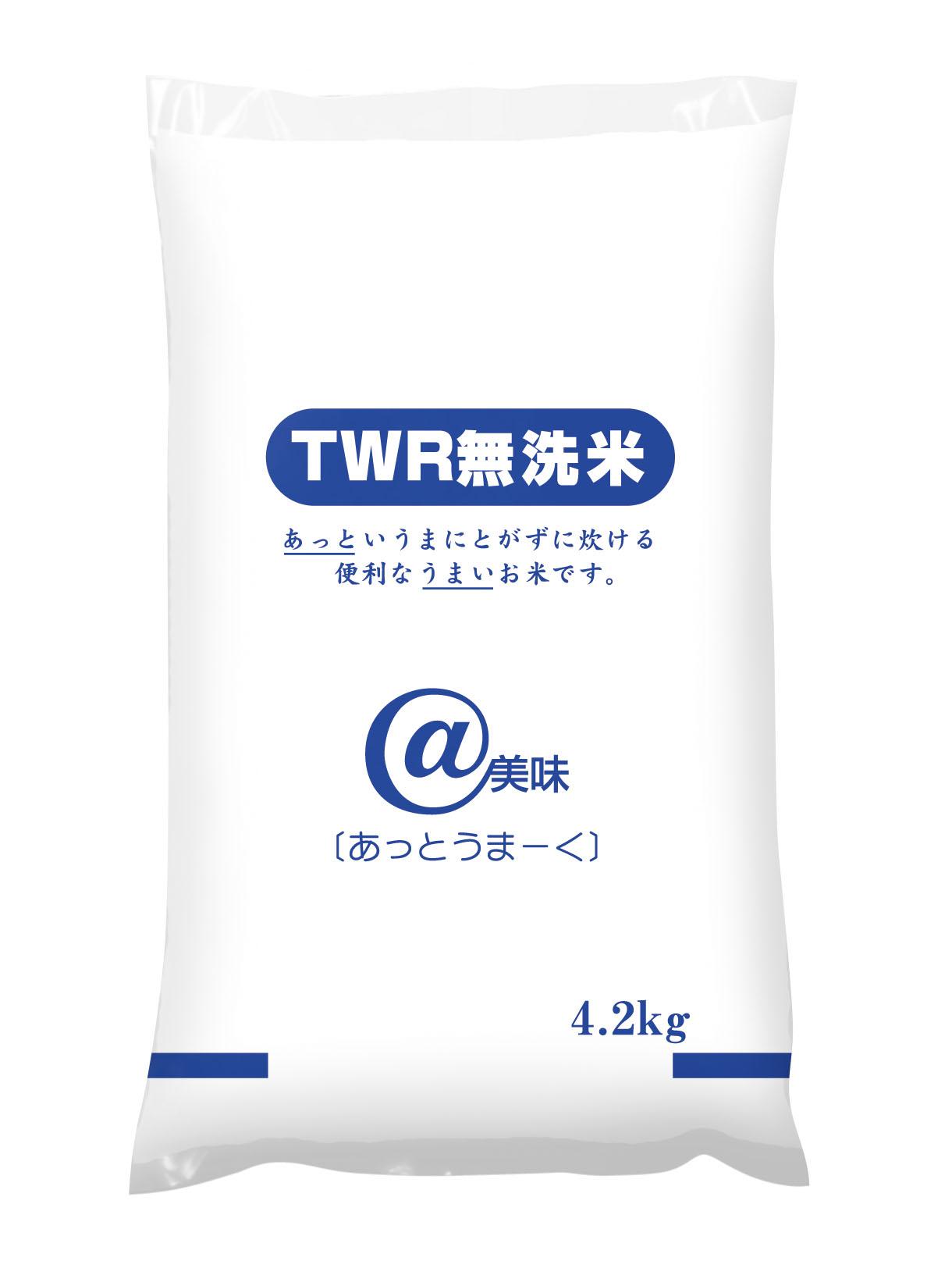 TWR無洗米 4.2kg
