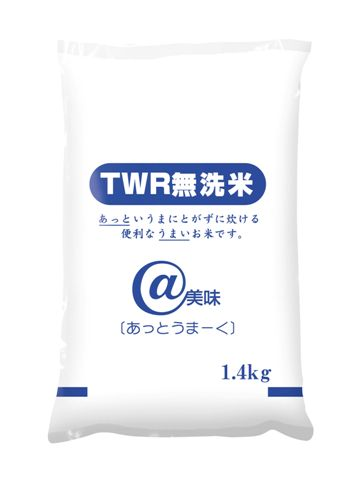 TWR無洗米 1.4kg