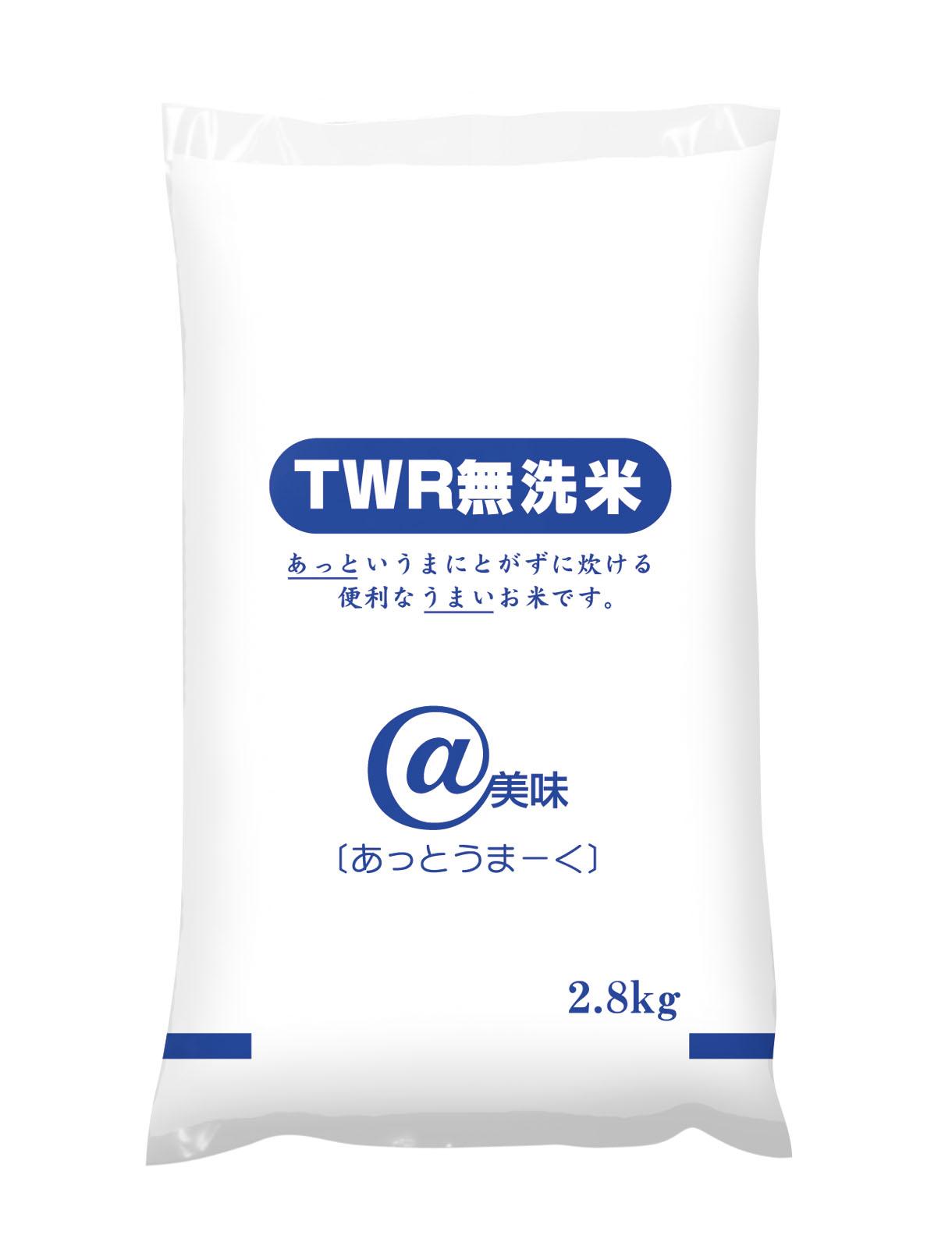 TWR無洗米 2.8kg
